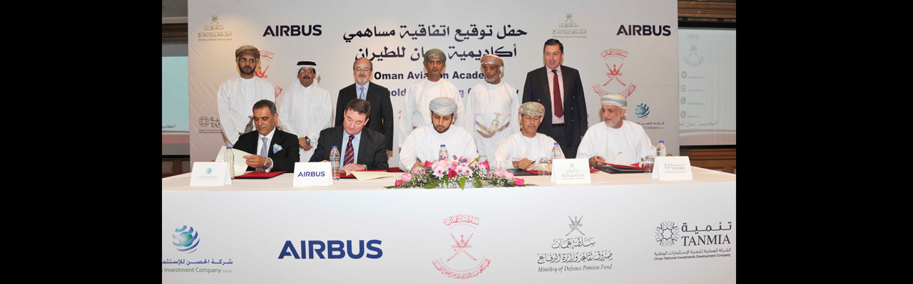 signing-oman-aviation-academys-shareholders-agreement