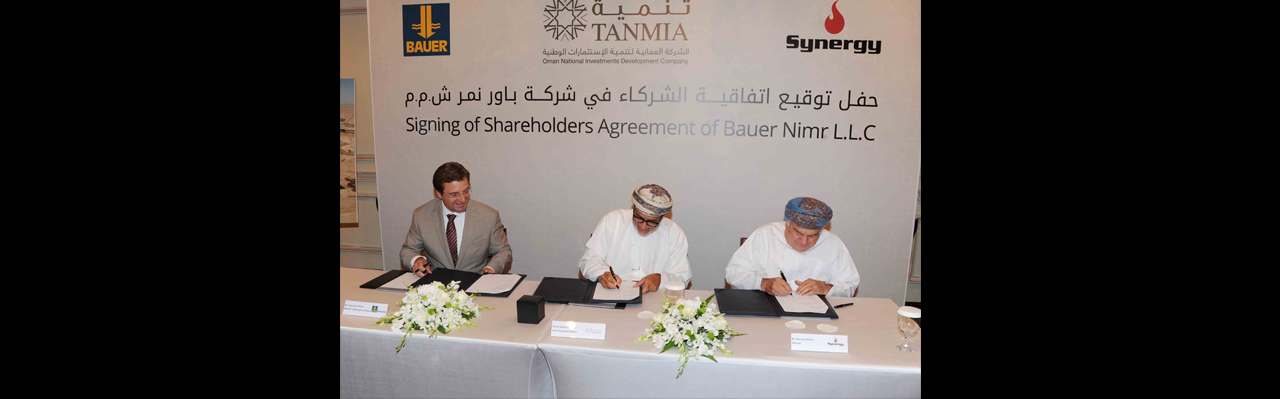 tanmia-acquires-30-in-bauer-nimr
