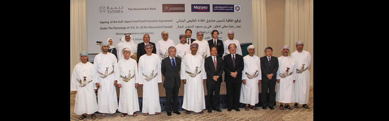tanmia-to-invest-in-a-400-million-joint-food-fund-with-japan