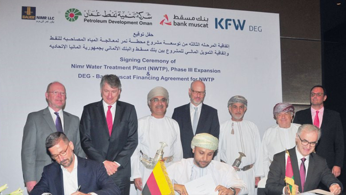 third-phase-of-expansion-of-the-nimer-water-treatment-planet-nwtp
